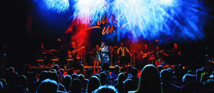Luther Vandross Christmas Album.Luther Vandross Celebration At Loughborough Town Hall